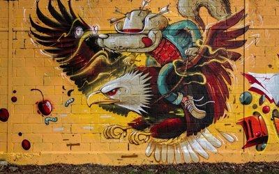 Улица, Стена, Граффити