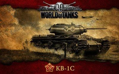 КВ-1С, Мир Танков, World of Tanks