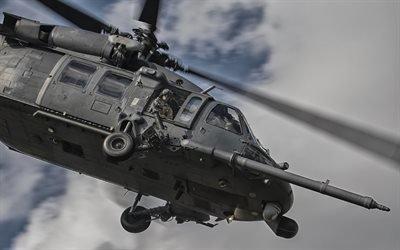 Сикорский, Пейв Хоук, многоцелевой вертолет, Sikorsky, Pave Hawk, HH-60G