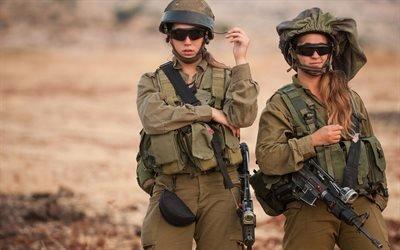 Девушки в армии, ружие, форма, экипировка;батальон Львы Иордана, Израиль