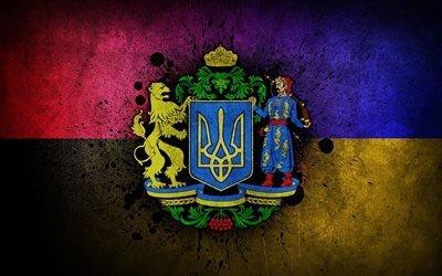 великий герб України, прапор України, прапор УПА, символіка України, большой герб Украины, флаг Украины, флаг УПА, символика Украины