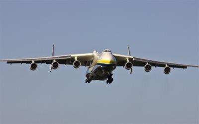 Ан-225, Мрія, Україна, транспортный самолёт, Мрия