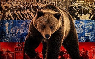Русский медведь, медведь, ведмідь, Россия