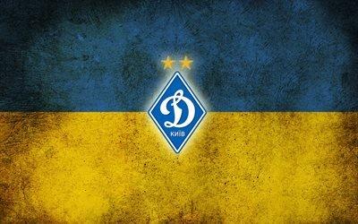 эмблема, Динамо Киев, Украина, флаг Украины, Динамо Київ, Україна, прапор України