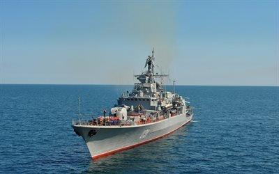 Фрегат, Гетьман Сагайдачний, Украина, ВМС Украаины, Черное море