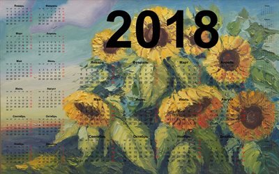 Календарь, 2018, Calendar