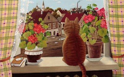 Валентин Алексеевич Губарев, белорусский художник, Жизнь прекрасна