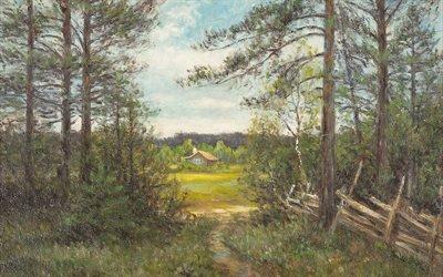 Йохан Северин Нильсен, Johan Severin Nilson, шведский художник, Swedish painter, Farm, Усадьба