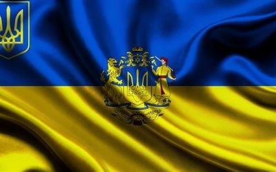 Флаг Украины, флаг, Украина, герб, тризуб, Прапор України, прапор, Україна