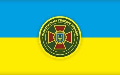 україна, украина, ukraine, армія україни, українська армія, всу, зсу, збройні сили україни, нгу, національна гвардія україни