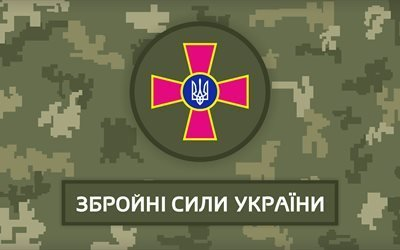 Україна, Украина, Ukraine, тризуб, український тризуб, український стяг, обої україна, слава україні, слава украине, українська армія, армія україни, зсу, збройні сили україни