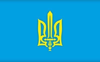 Україна, Украина, Ukraine, тризуб, український тризуб, український стяг, обої україна, слава україні, слава украине, оун, тризуб оун, обої оун