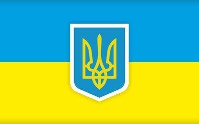 Україна, Украина, Ukraine, тризуб, український тризуб, український стяг, обої україна, слава україні, слава украине