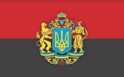 Україна, Украина, Ukraine, тризуб, український тризуб, український стяг, обої україна, слава україні, слава украине, прапор, флаг, великий тризуб