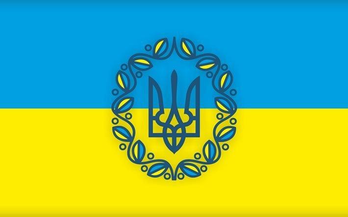 україна, украина, ukraine, тризуб, унр, тризуб унр, слава україні