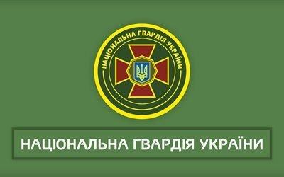 Україна, Украина, Ukraine, тризуб, український тризуб, український стяг, обої україна, слава україні, слава украине, нгу, армія україни, національна гвардія україни