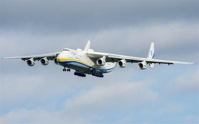 Ан-225 Мрия, транспортный самолёт, полет