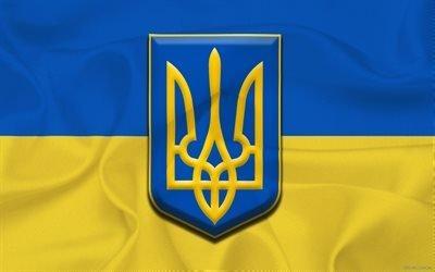 український прапор, прапор України, герб України, тризуб, украинский флаг, флаг Украины, герб Украины
