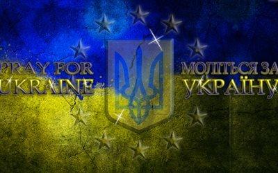 Моліться за Україну, прапор України, Україна, Молитесь за Украину, флаг Украины, Украина