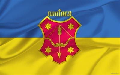 герб Полтави, Україна, Украина, Полтава, прапор України, флаг Украины