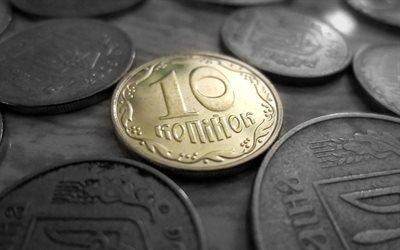 Деньги, Монеты, Макро , гривны, 10 копеек, украинские деньги