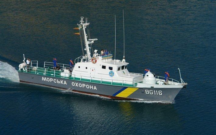 морская охрана, патрульный катер, Дарница, Украина, Черное море, ВМС Украины