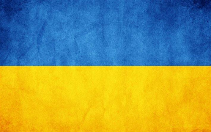 флаг Украины, Украина, прапор України, Україна