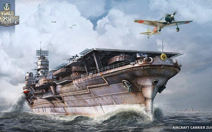 World of Warships, Онлайн игра
