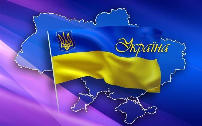 Украина флаг и герб фото