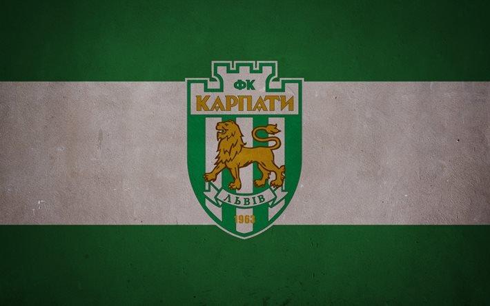 футбольний клуб, Карпати, Львів, Карпаты, Львов
