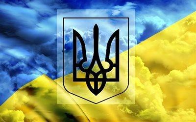 прапор України, Україна, національна символіка України, український прапор, патріотичні шпалери, флаг Украины, Украина, национальная символика Украины, украинский флаг, патриотические обои