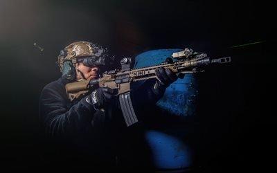 SIG Sauer, автоматическая винтовка