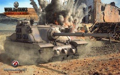 Мир танков, Новый Рубеж, танк, Черепаха, ПТ-САУ, WoT, World of Tanks