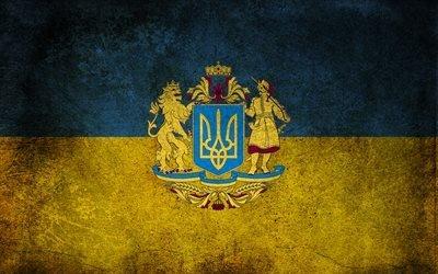 прапор України, герб, Україна, український прапор, флаг Украины, Украина, украинский флаг
