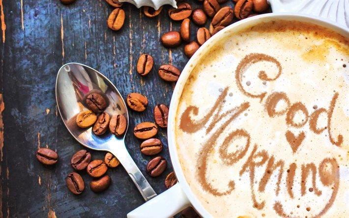 Доброе утро, латте, чашка кофе, С добрым утром