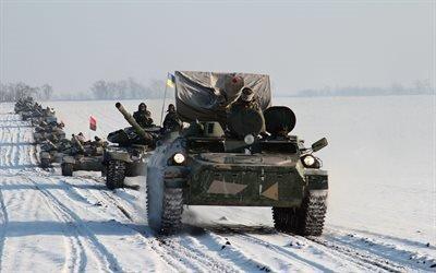 українська армія, полк Азов, Україна, АЗОВ, танкова рота, БТР, БМП, прапор України, украинская армия, Украина, танковая рота, флаг Украины