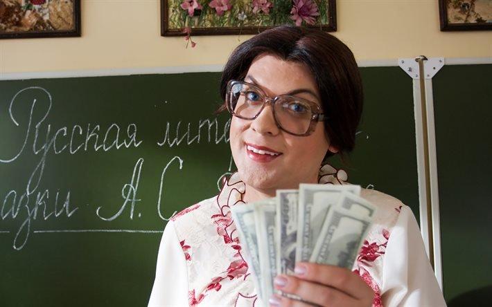 Сергей Светлаков, Наша Раша, Наша Russia, актёр, учительница, комик