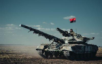 українська армія, український танк, Т-64, маскування, прапор УПА, АЗОВ, танк, Україна, украинская армия, украинский танк, маскировка, флаг УПА, Украина