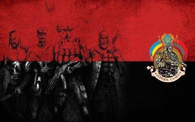 червоно-чорний прапор, українські прапори, Слава Україні, Героям Слава, прапор УПА, Українська повстанська армія, красно-черный флаг, украинские флаги, Слава Украине, флаг УПА, Украинская повстанческая армия