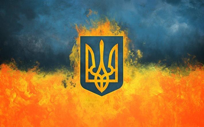 Флаг Украины На Рабочий Стол