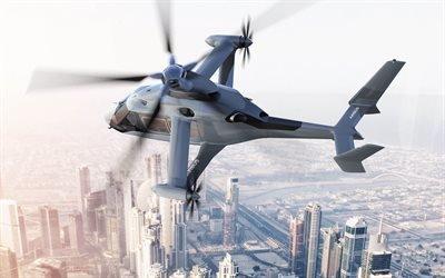 Скоростной вертолёт, Концепт, 2017, Airbus Helicopters, Airbus Racer