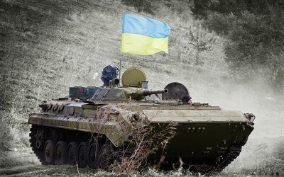 БМП-1, украинская армия, флаг Украины, бронетехника, Боевая Машина Пехоты