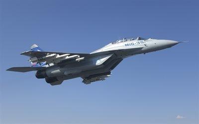 истребитель, МИГ-35, MiG-35, военная авиация