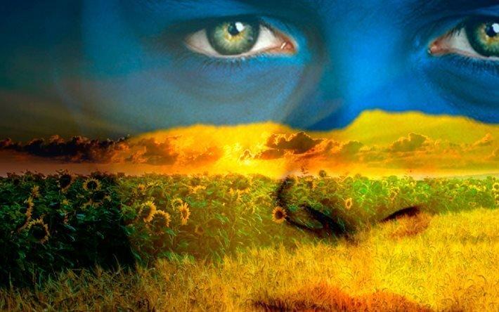 Флаг Украины, патриоты, лицо, патріоти, Прапор України