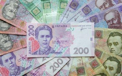 гривні, українські гроші, банкноти, 200 гривень, Леся Україна, гривны, украинские деньги, банкноты, 200 гривен, Леся Украина